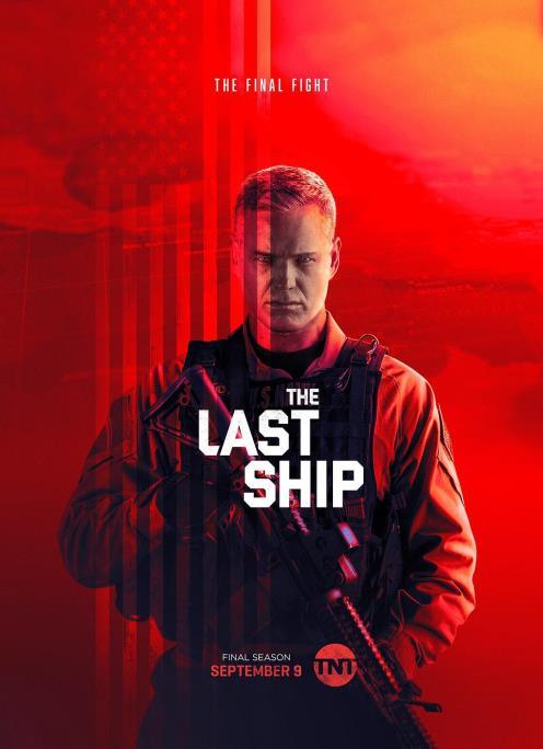 末日孤舰第五季